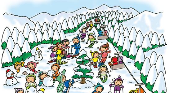 越後湯沢温泉 一本杉スキー場 冬のちびっ子パラダイス